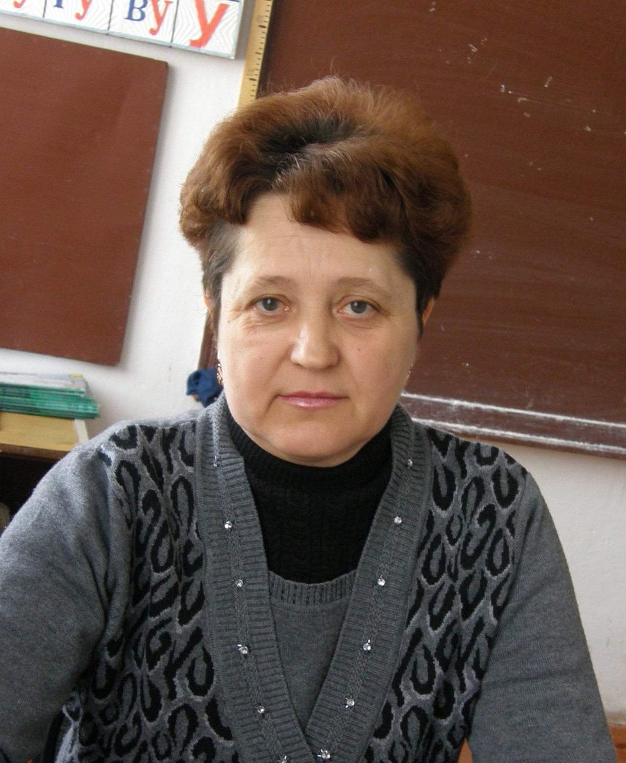 Ятло Тамара Васильевна